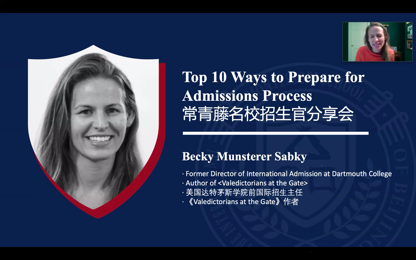 How to Stand out in Admissions Process